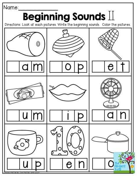 elegant beginning sound activities  kindergarten fun