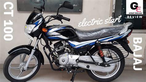 Bajaj Ct100 Modified Bike Images by 2018 Bajaj Ct 100 Electric Start Most Detailed Review
