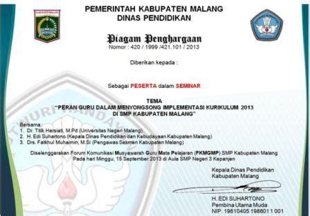 contoh sertifikatpiagam penghargaan kegiatan mgmp ilmu