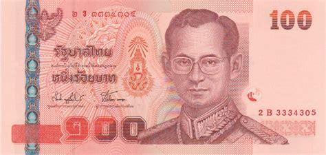 paper money paper money   british isles world