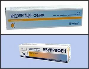 Препараты от боли в суставах и мышцах рук