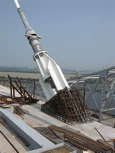 Reinforced Concrete Base Photo