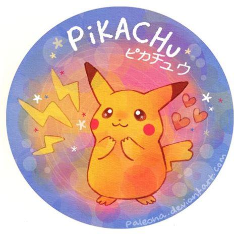 images  pikachu  pinterest kawaii shop