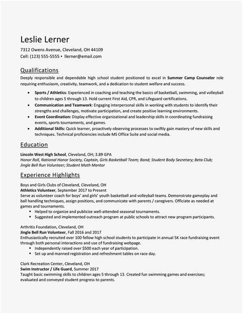 sample student resume  work immersion