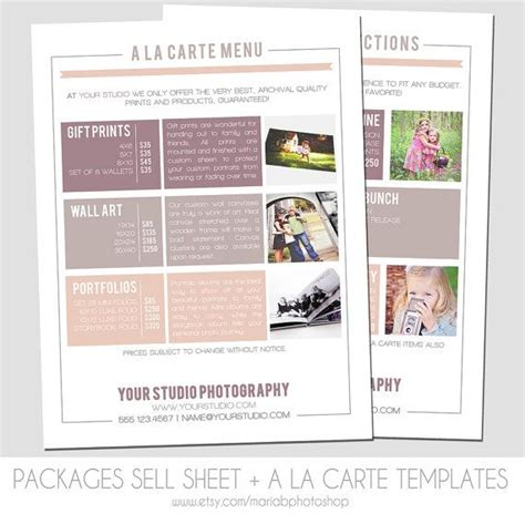 Marketing Package Template by Instant Packages Sell Sheet A La Carte Pricing