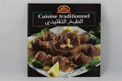 cuisine algeroise traditionnelle bnina cuisine traditionnelle livres cuisine