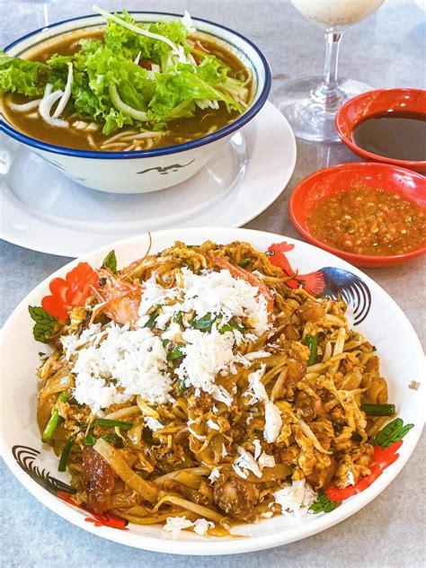 23 serangoon north avenue 5, singapore (554530). Miss Tam Chiak - Had a very good Penang lunch at the newly...   Facebook