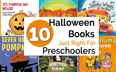 these 10 books for preschoolers are a treat 203 | preschool halloween books