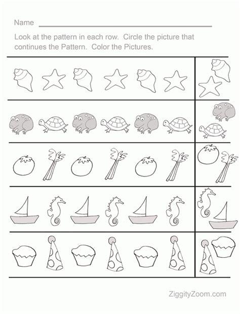 Fun Pattern Sequence Prek Worksheet 1  Ziggity Zoom