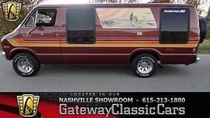 1977 Dodge B20 Van  Gateway Classic Cars Nashville 668