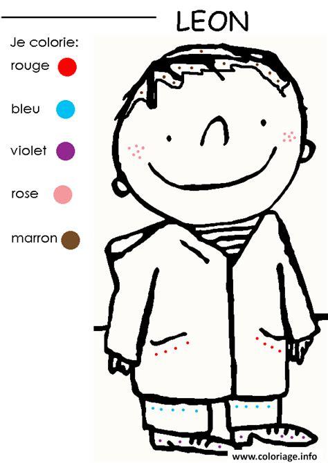 coloriage rentree maternelle leon etudiant dessin
