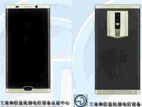 mysterious gionee   dual curved display mah