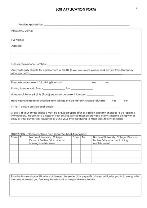 Resume Application Form Free by Application Form To Print Blank Application