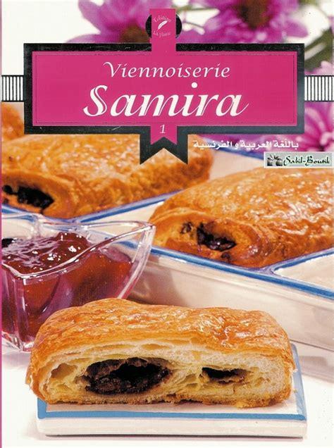 cuisine samira livre cuisine viennoiserie samira