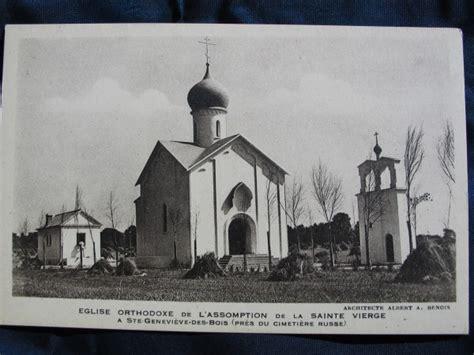 bureau genevieve des bois bibliophilie russe cimetière russe de sainte geneviève
