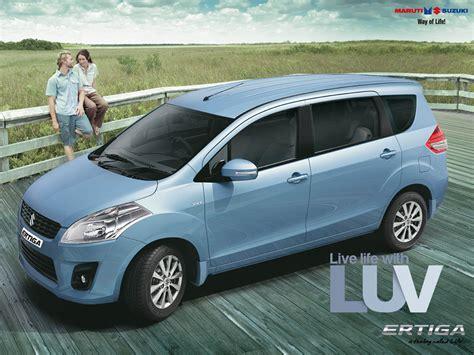 Suzuki Ertiga Backgrounds by Wallpaper Maruti Suzuki Ertiga Paos And Wallpapers