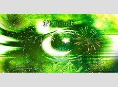 Pakistan Independence Day 14 August BoloPakistan