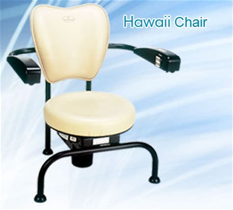 frigid trends hawaii chair pictures