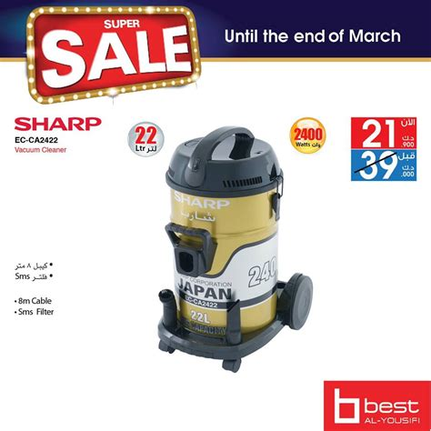 Most Powerful Vacuum Cleaner by Best Alyousifi The Most Powerful Sharp Vacuum Cleaner