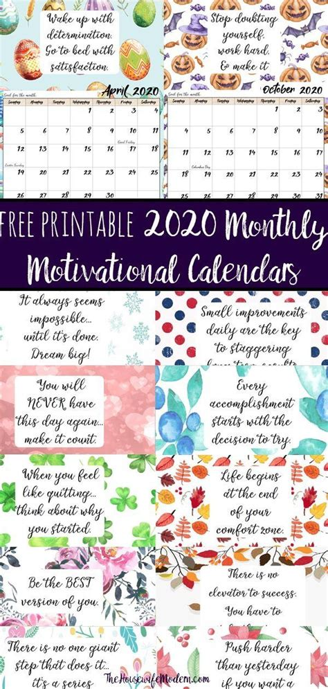 printable  monthly motivational calendars