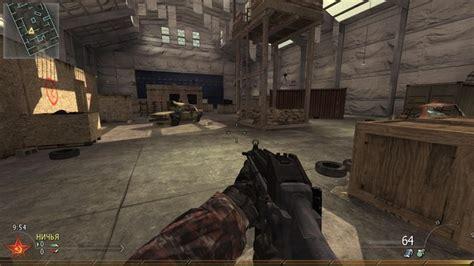 call  duty modern warfare  patch multiplayer filecloudei
