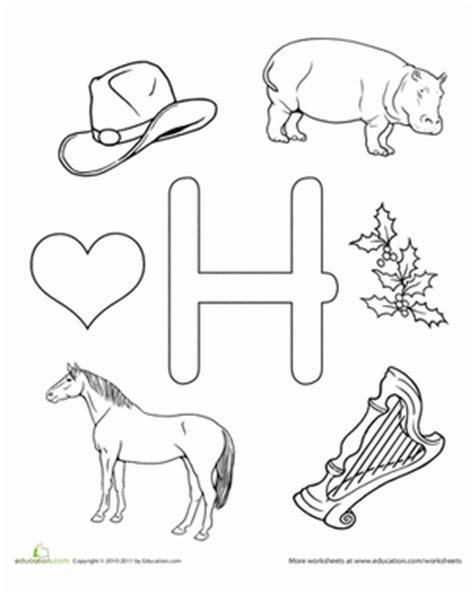preschool letter h worksheets h is for worksheet education 315