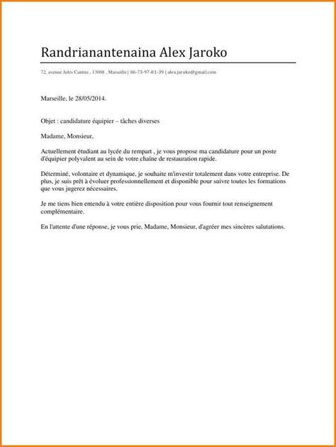 resume cover letter opening line resume cover letter