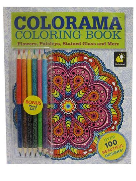 tv colorama coloring book walmart canada