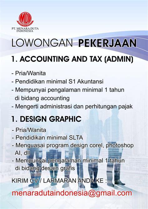 lowongan accounting  design graphic lokerjakartaid