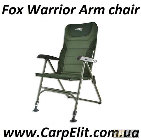 Armchair Warrior by купить кресло Fox Warrior Armchair в украине