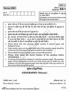 Diagrams For Geography P1 2014 November Grade 12