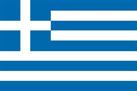 Greece Flag Printable