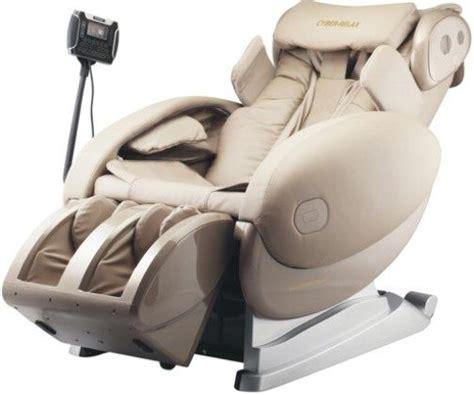 fujiiryoki fj 4300beige model fj 4300 chair with