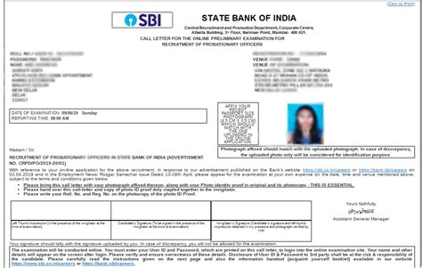 sbi po admit card  released  interview