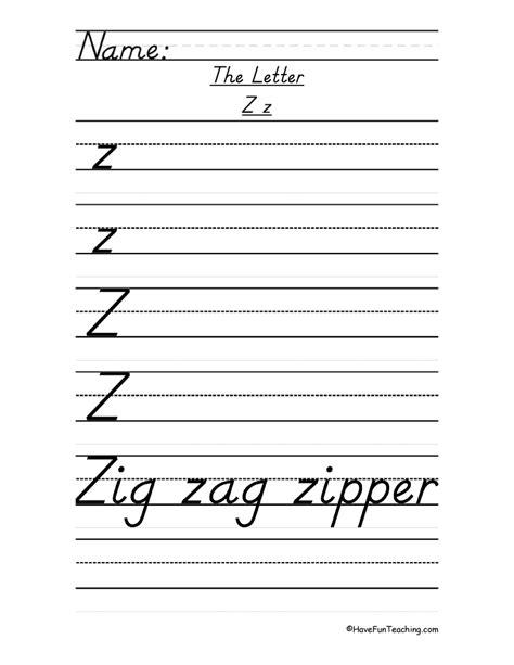 letter  handwriting worksheet