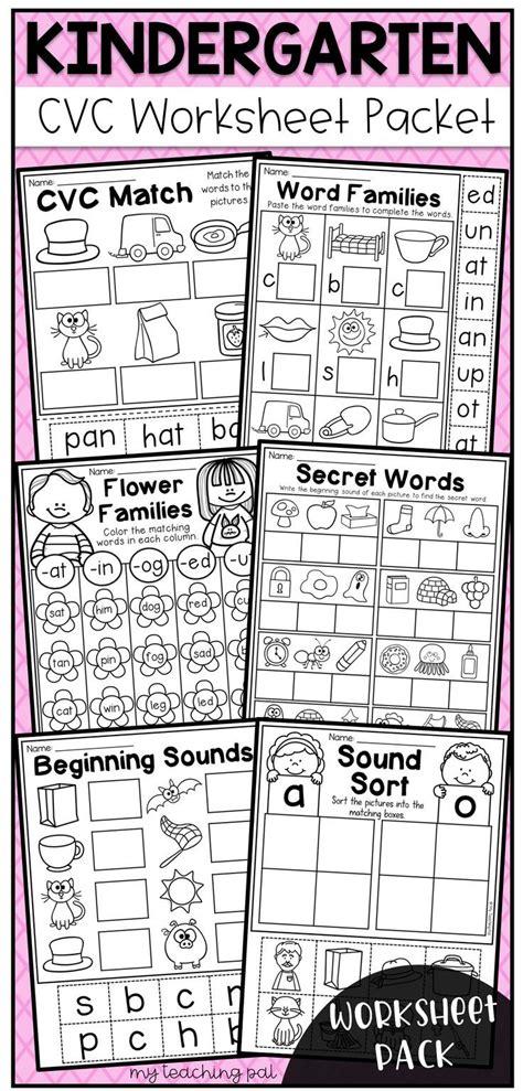 kindergarten cvc worksheet packet distance learning