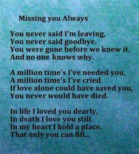 poem missing      im leavingyou