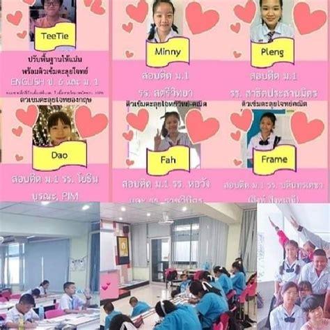 Chula.tutor perfect ทีมพี่จุฬาฯติวเตอร์ - Home | Facebook