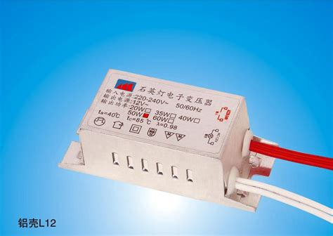 electronic transformer halogen ls china halogen l electronic transformer zct 12 china