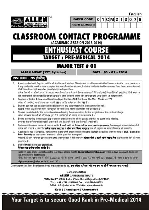 phone number for target customer service major test 1 classroom contact program target