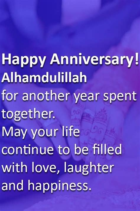 islamic anniversary wishes  couples  islamic
