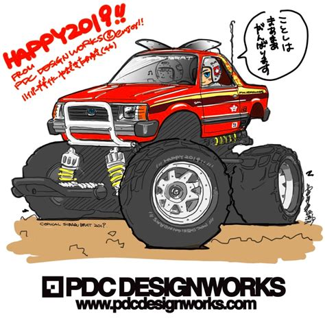 happy  tamiya comical subaru brat drawing  pdc