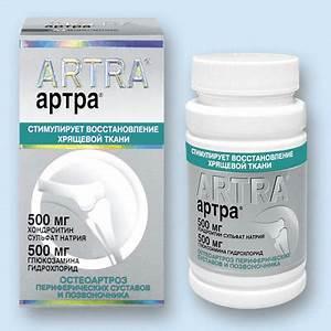 Аппараты для лечение артроза коленных суставов