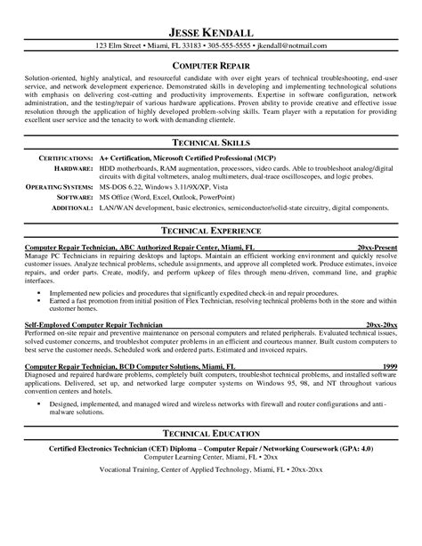 computer repair technician resume sles
