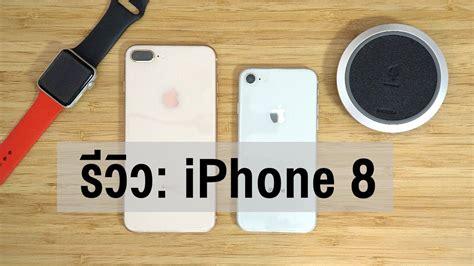 iphone 8 zubehör ร ว ว iphone 8 iphone 8 plus kangg