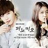 Film Korea Terbaru (@UpdateDrakor) | Twitter