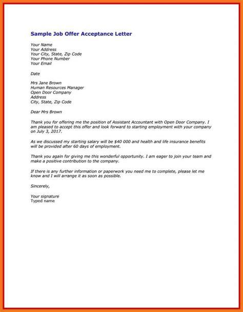 unpaid internship offer letter moutemplate