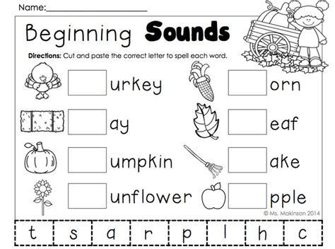 november printables kindergarten literacy and math