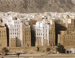 イエメン:シバーム旧城壁都市(イエメン ...
