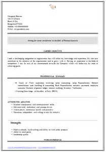 resume format free download for freshers pdf files over 10000 cv and resume sles with free download b com graduate resume